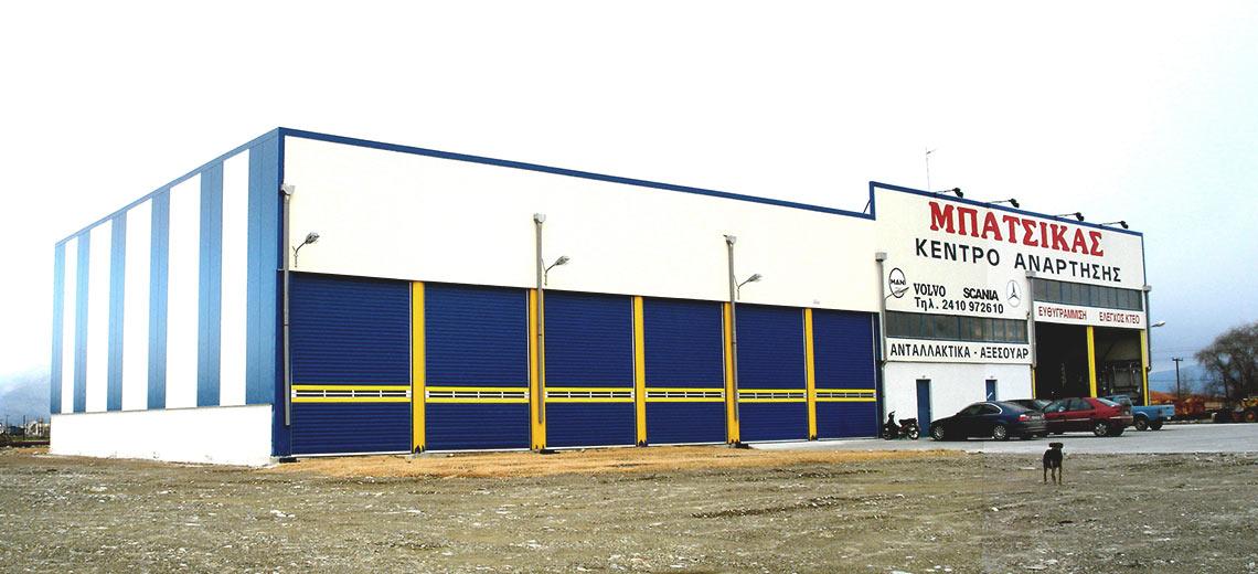 Spare parts production factory, Platykambos, Larissa