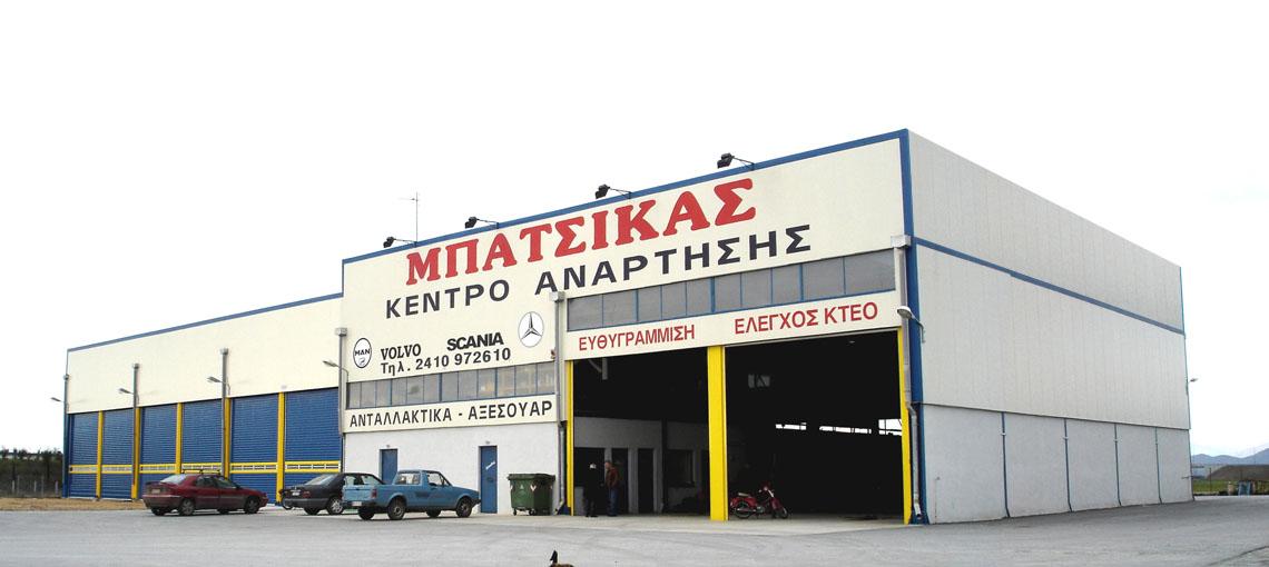 Βιομηχανικό κτίριο κατασκευής ανταλλακτικών αυτοκινήτων, Ομορφοχώρι, Λάρισα